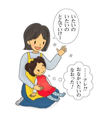 えっ、これも仏教語!?(3) 【...